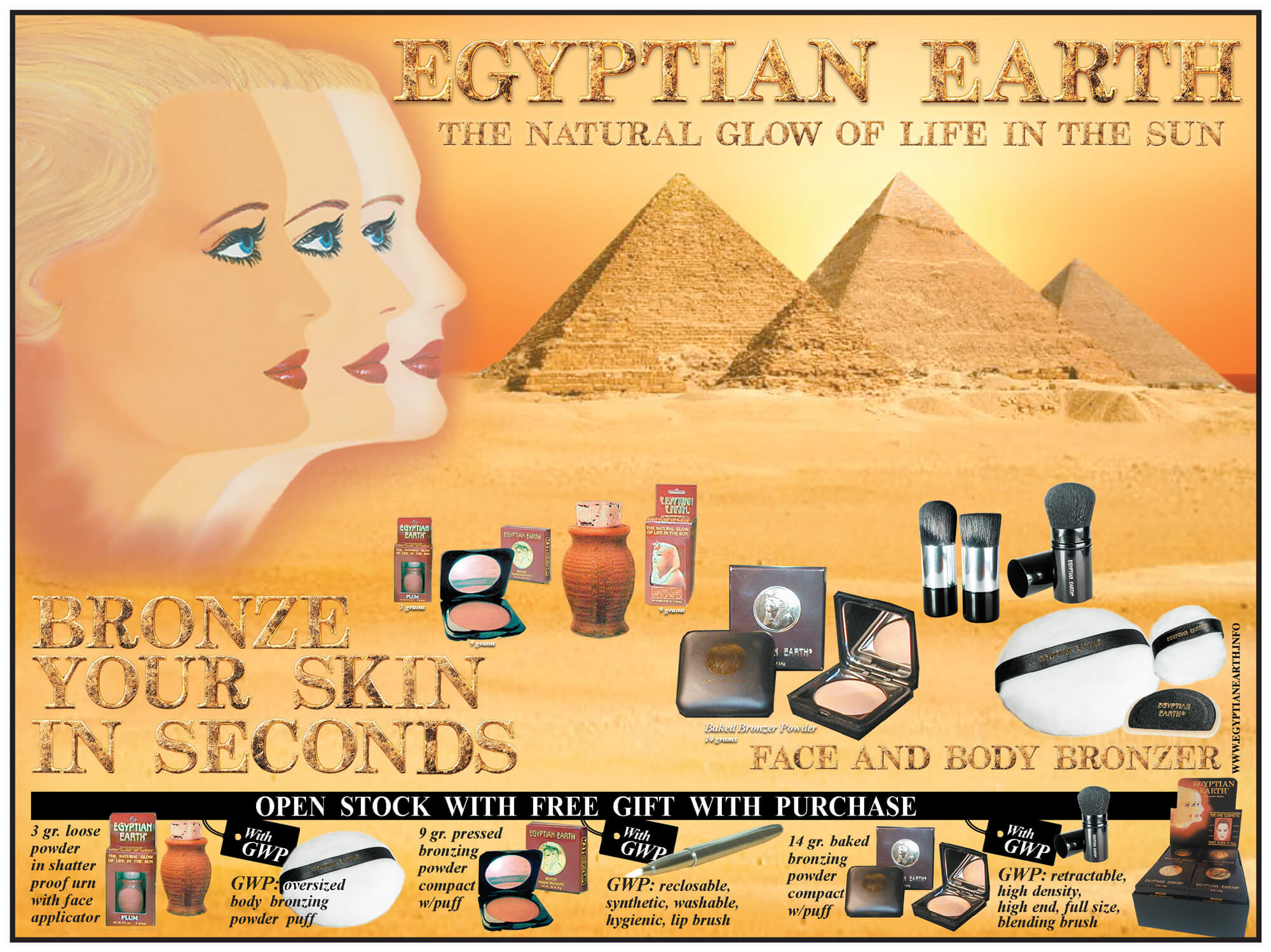 EGYPTIAN EARTH - The Natural Glow of Life in the Sun